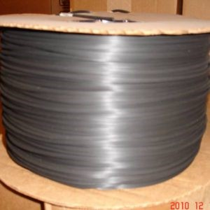 Rubber Spline Manufacturers